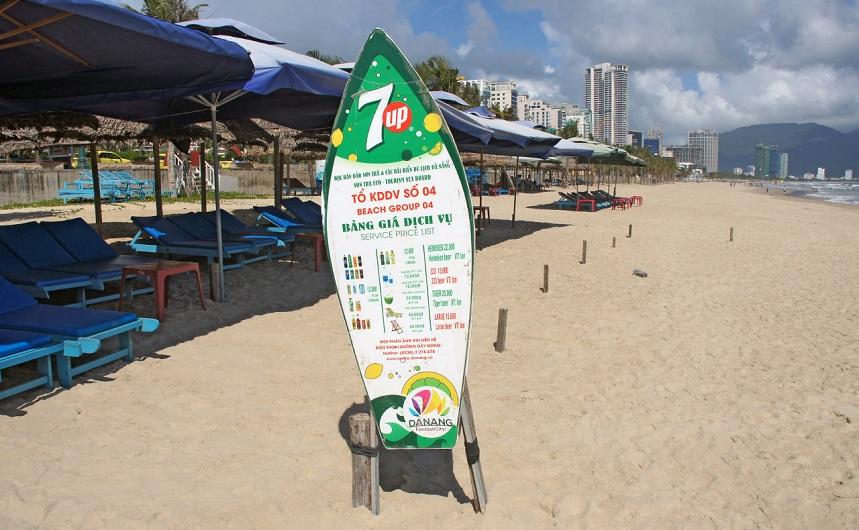 Пляж Фам Ван Донг