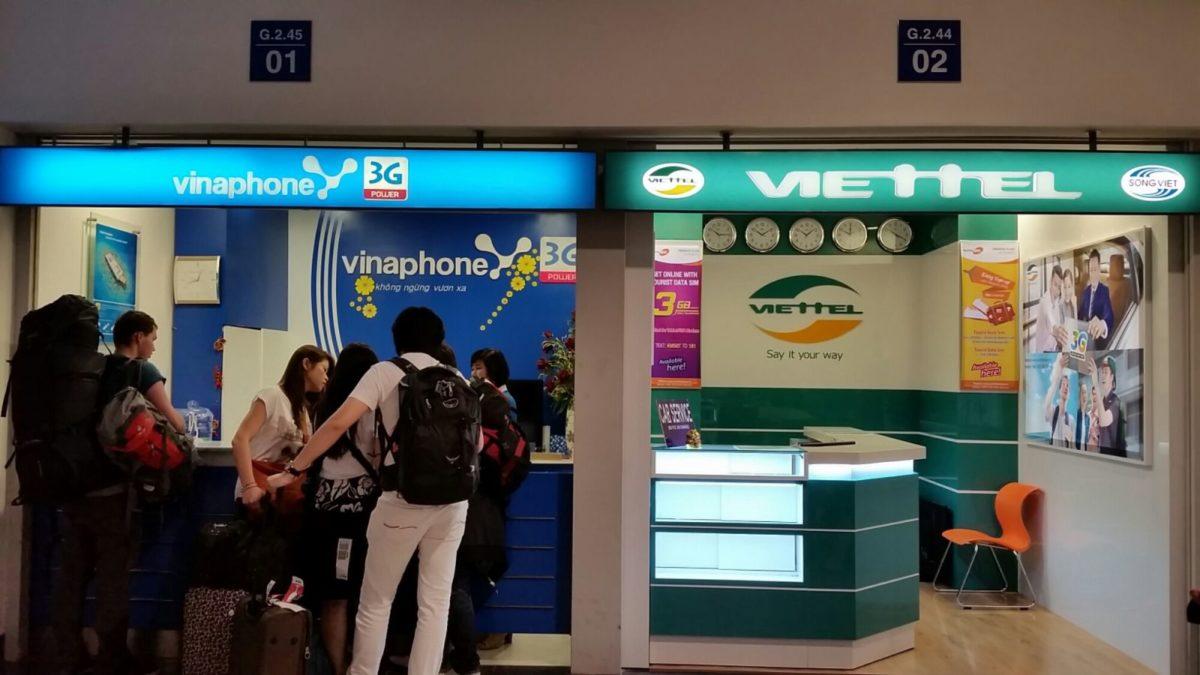 Мобильное обслуживание во Вьетнаме