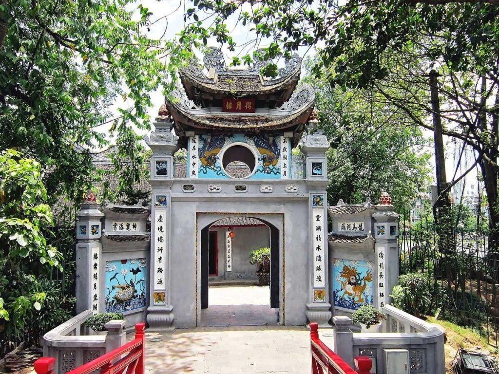 На фото Храм Нгок Шон