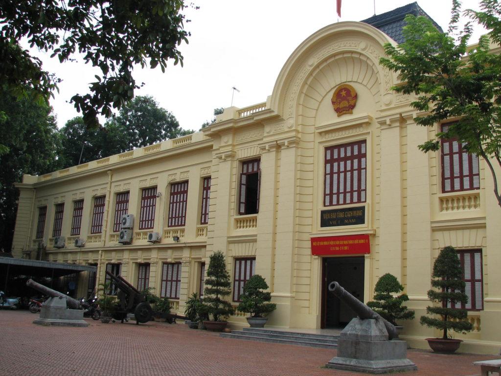 На фото изображен Музей революции