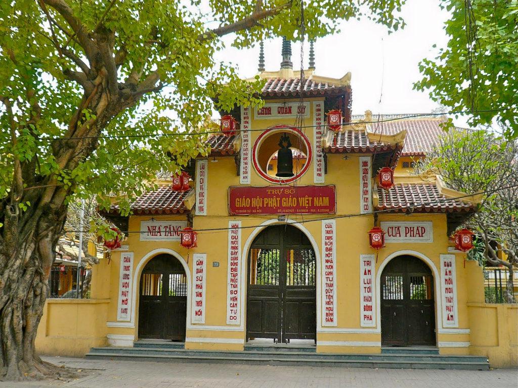 Пагода Куан Су в Ханое