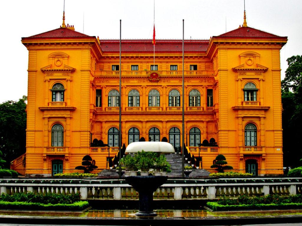 На фото Президентский дворец