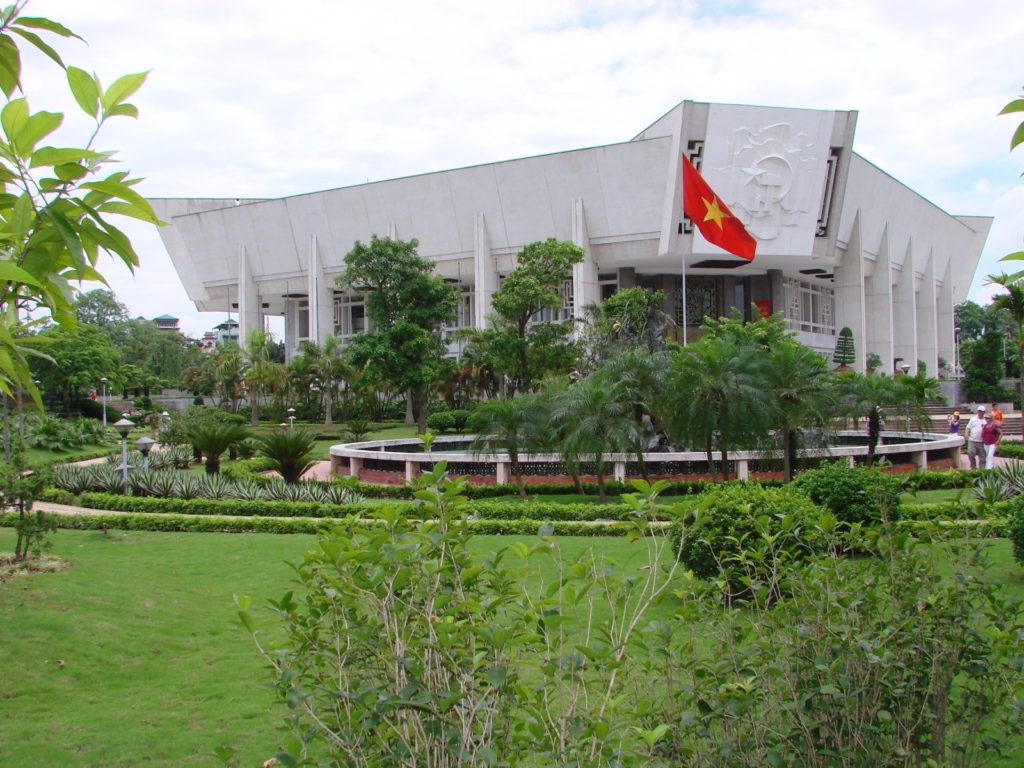 Так выглядит музей Хо Ши Мина