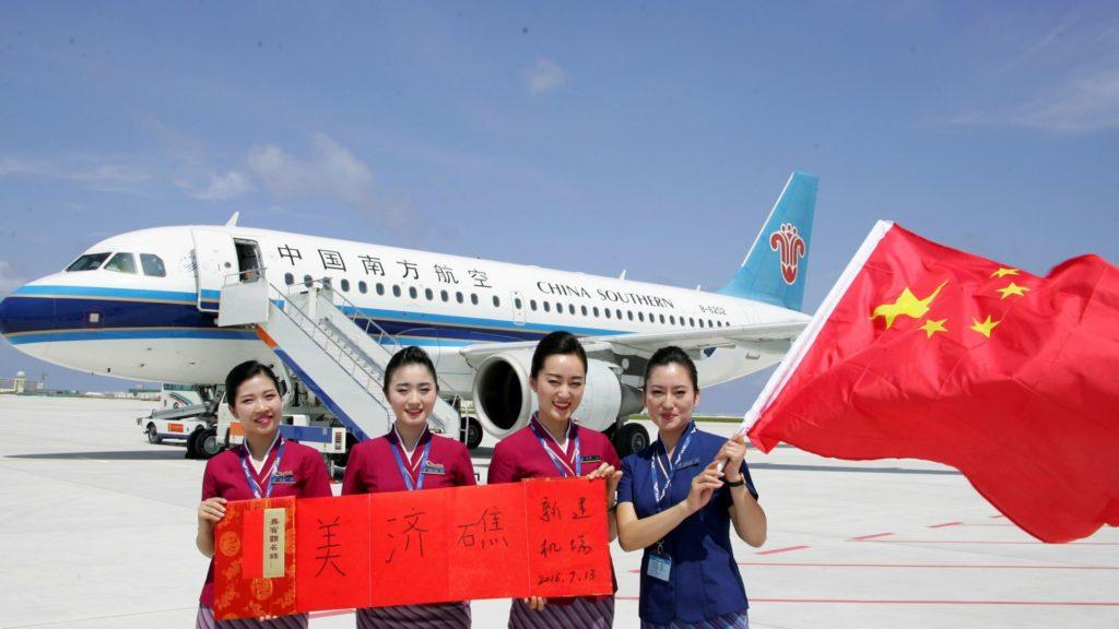 Перелет до Нячанга через Китай
