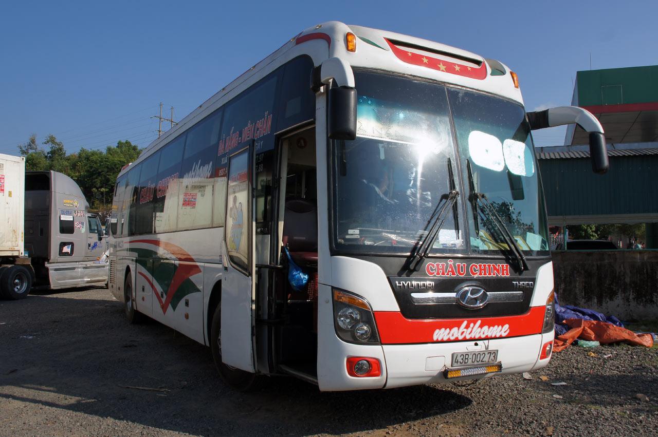 Поездка на автобусе в Фанранг