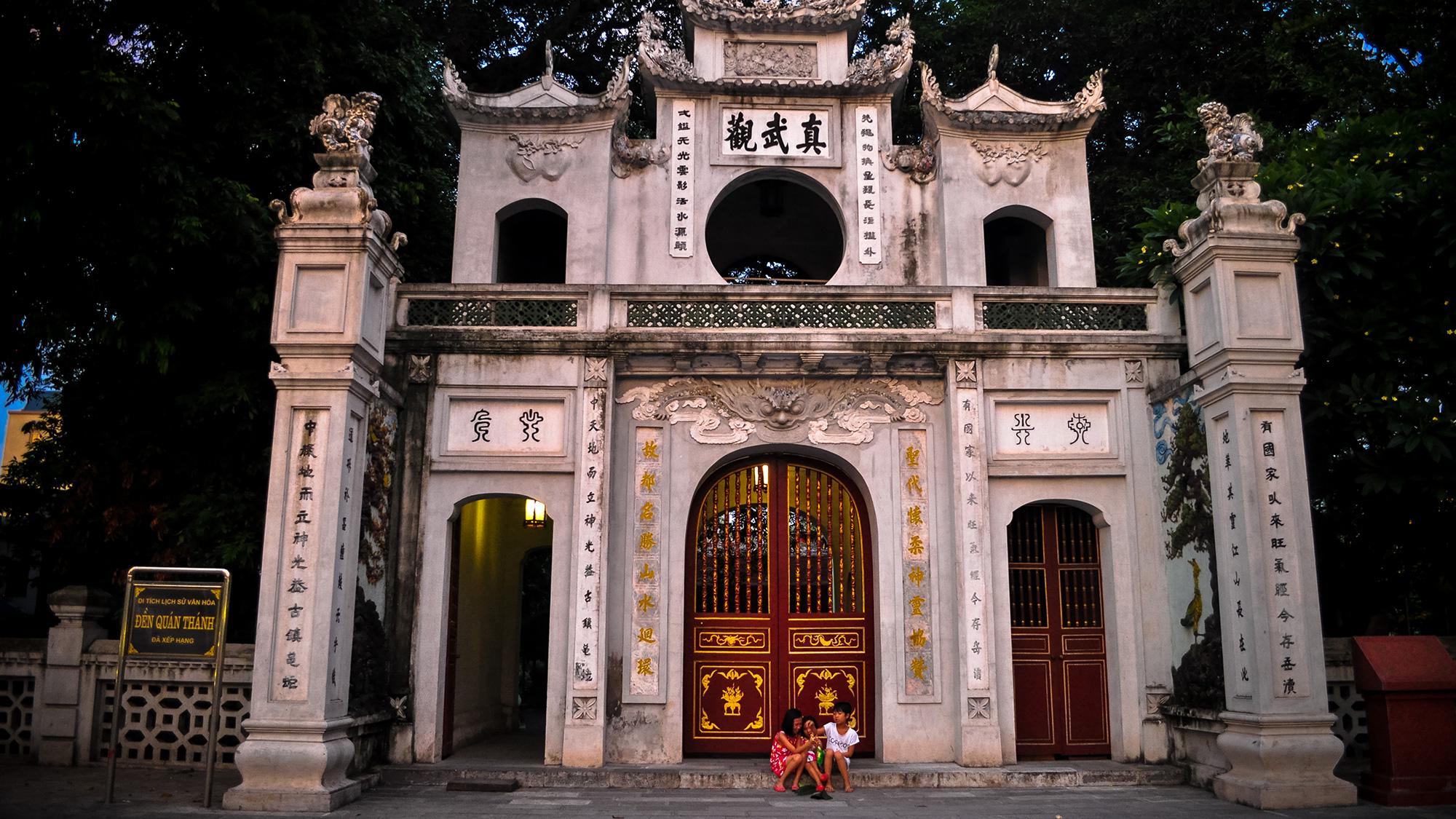На фото Храм Куан Тхань