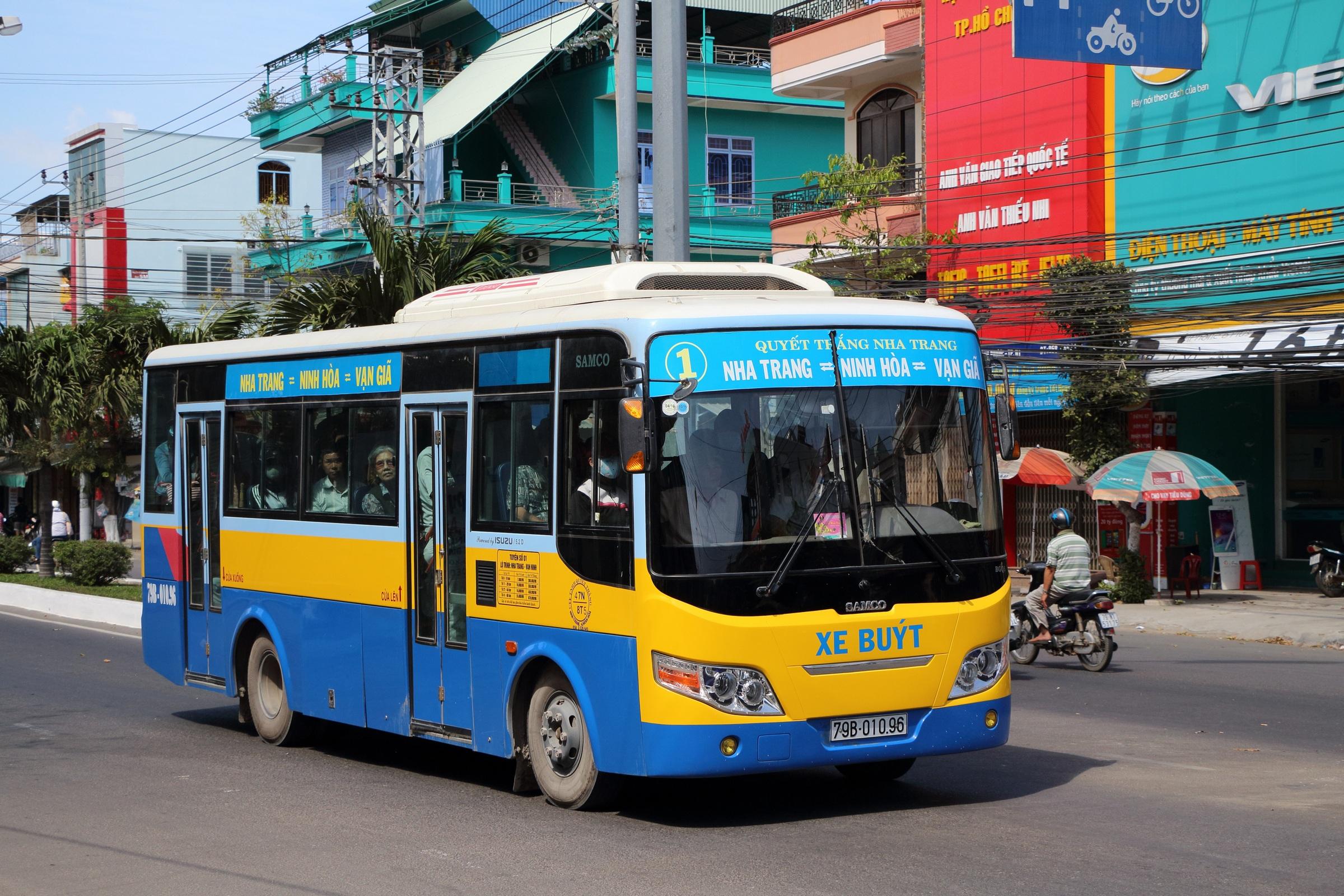 Автобус в Нячанг