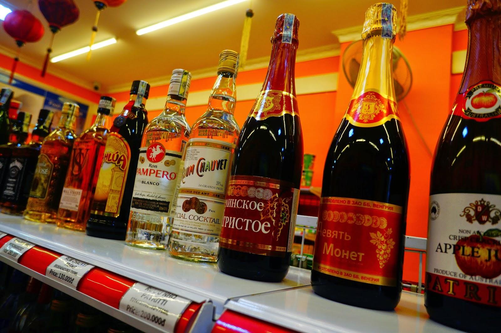 Напитки в Нячанге