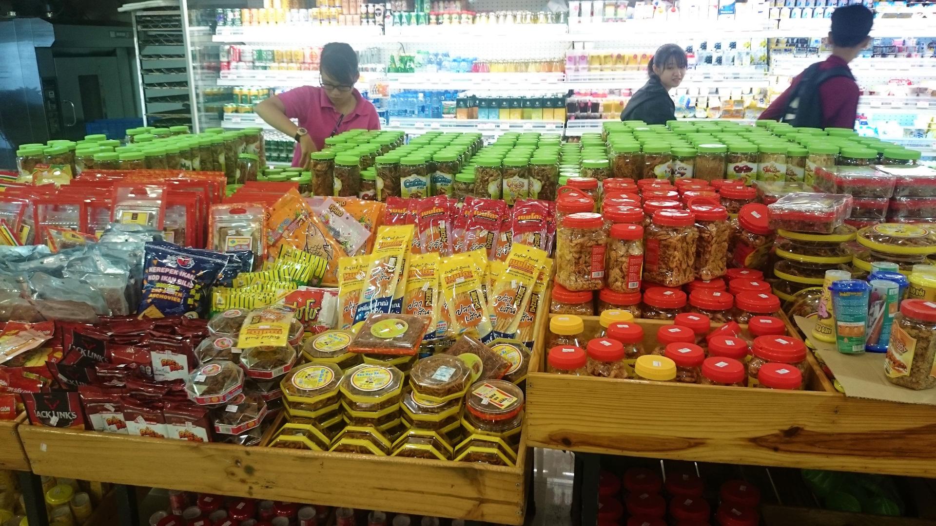 На фото маркет во Вьетнаме