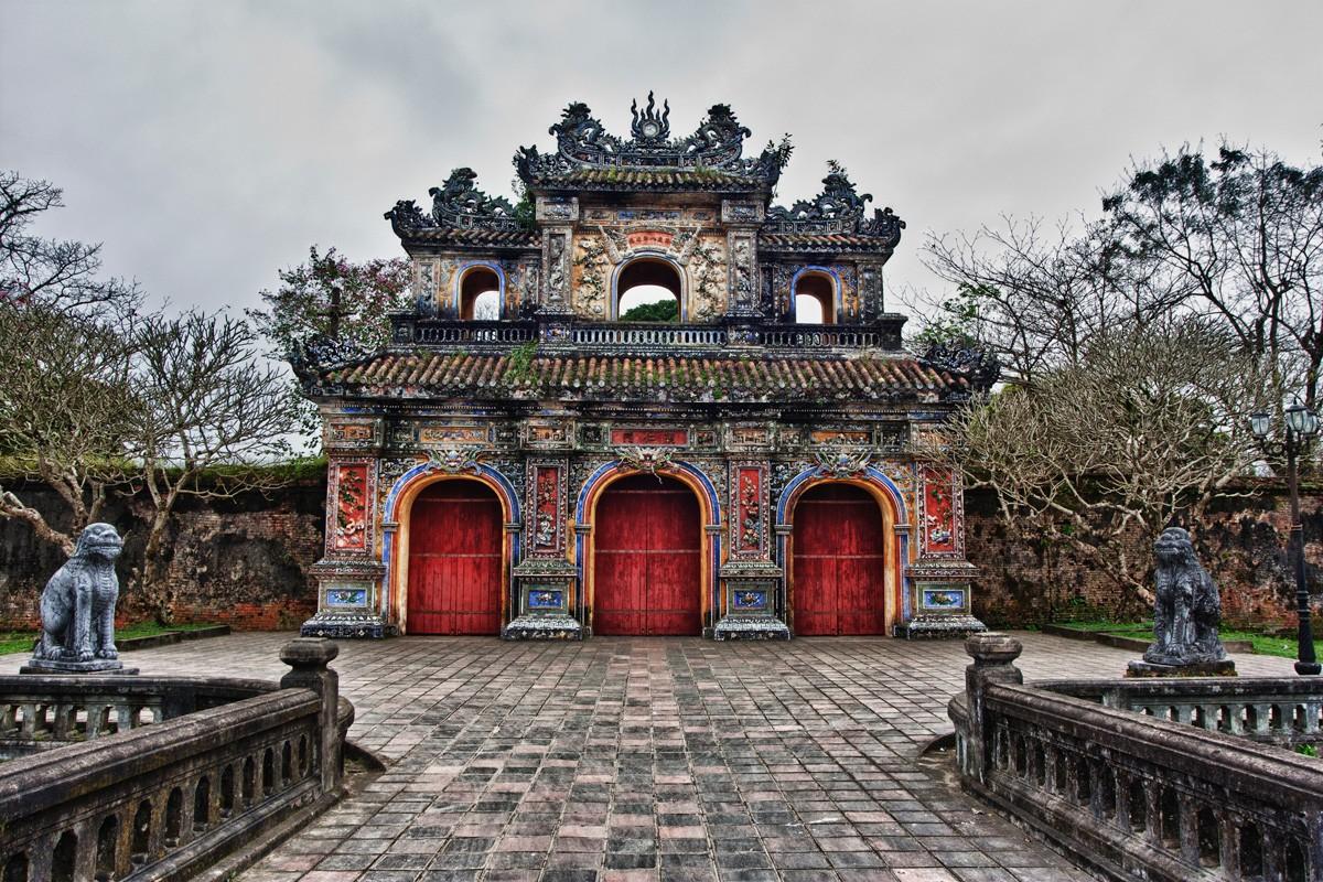 На фото Императорская цитадель
