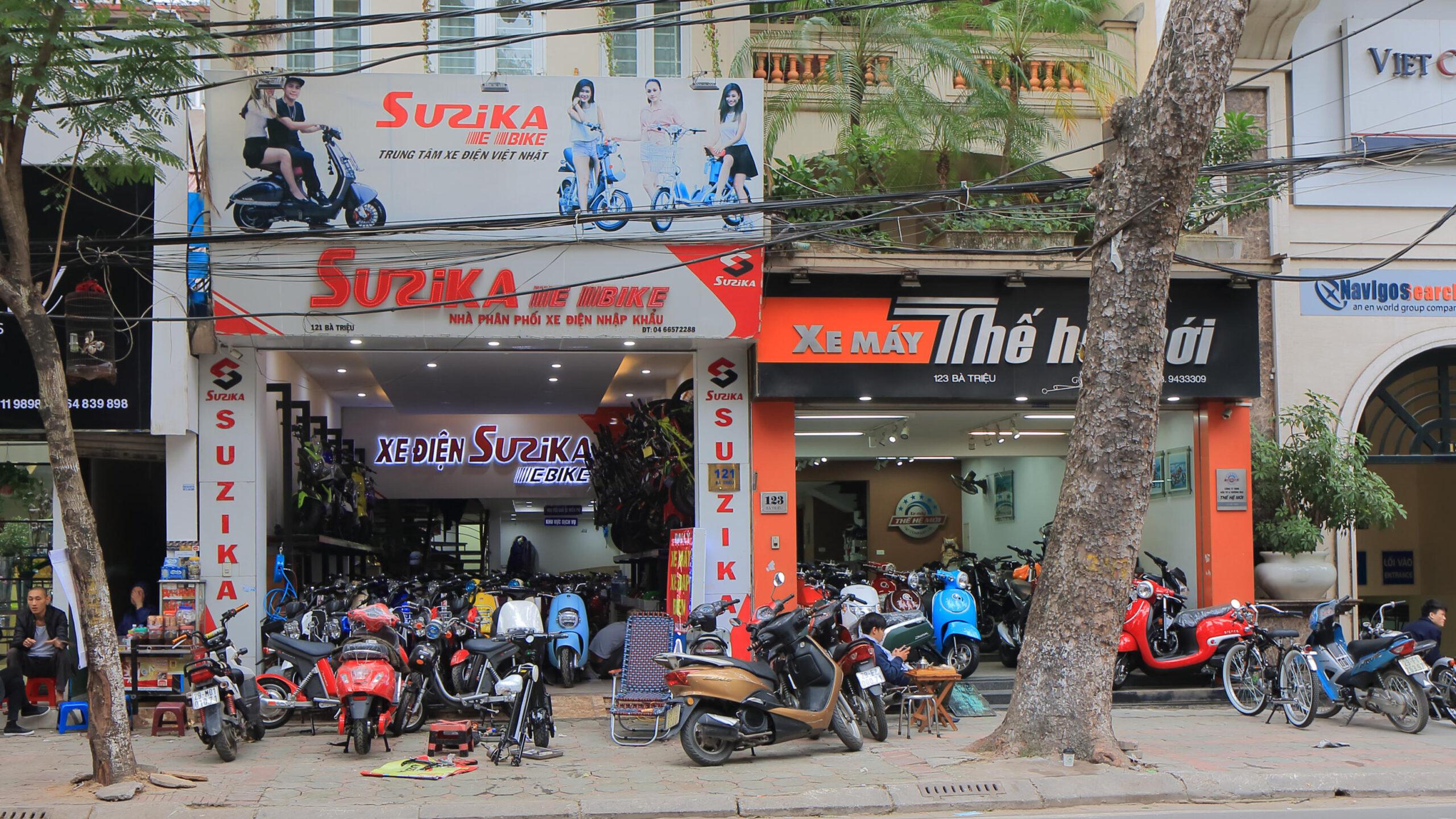 Фото магазина в Ханое