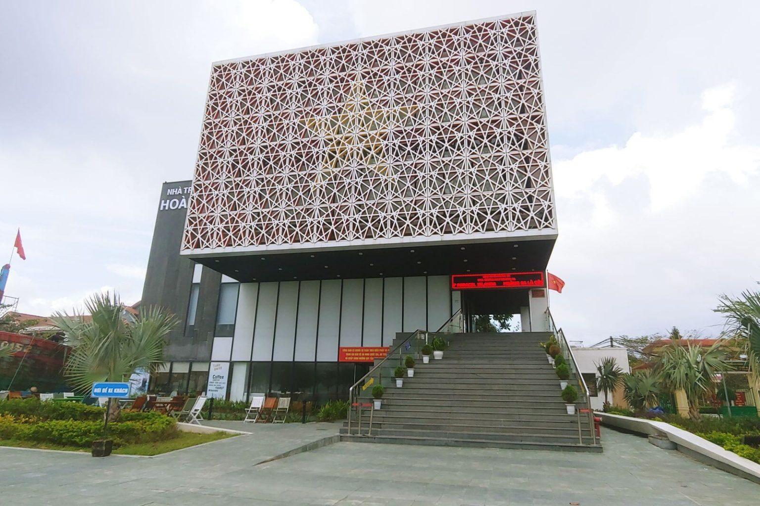 Фото музея Парасельских островов