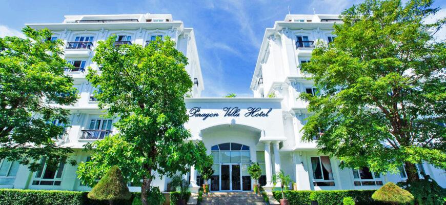 Фото Paragon Villa Hotel 3
